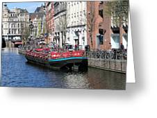 Canal Lunch Greeting Card