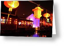 Canal, Suzhou Greeting Card