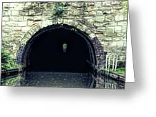 Canal Tunnel Greeting Card
