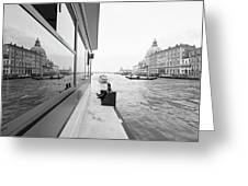 Canale Riflesso Greeting Card