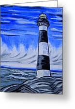 Canaveral Lighthouse Greeting Card