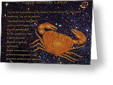 be12131b388 Cancer Birthday Zodiac Astrology Mixed Media by Michele Avanti