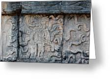 Cancun Mexico - Chichen Itza - Mosaic Wall Greeting Card