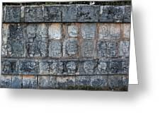 Cancun Mexico - Chichen Itza - Skull Platform Greeting Card