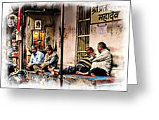 Candid Bored Yawn Pj Exotic Travel Blue City Streets India Rajasthan 1a Greeting Card
