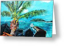 Cane Garden Bay Tortola 1997 Greeting Card