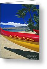 Canoe Bow Detail Greeting Card