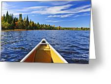 Canoe Bow On Lake Greeting Card