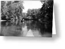 Canoe Joy Greeting Card