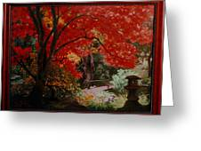 Canopy Of Red Greeting Card