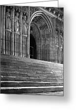Canterbury Cathedral Choir Entrance Canterbury England Greeting Card