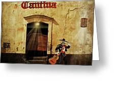 Cantina Greeting Card