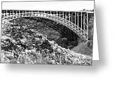 Canyon Bridge Greeting Card