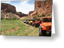 Canyon De Chelly 102 Greeting Card