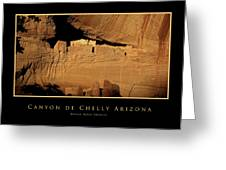 Canyon De Chelly Arizona Black Border Greeting Card