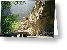 Canyon Rocks Horizontal Greeting Card