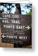 Cape Cod Rail Trail Sign Eastham Greeting Card
