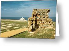 Cape Espichel  Greeting Card