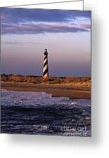Cape Hatteras Lighthouse At Sunrise - Fs000606 Greeting Card