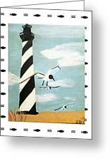 Cape Hatteras Lighthouse - Fish Border Greeting Card