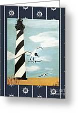 Cape Hatteras Lighthouse - Ship Wheel Border Greeting Card