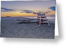 Cape May Mornings Greeting Card