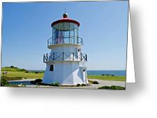Cape Mendocino Lighthouse Greeting Card