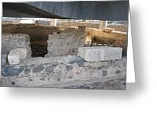 Capernaum 2 Greeting Card