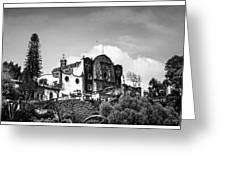 Capilla Del Cerrito - Basilica De Guadalupe - Mexico City I Greeting Card