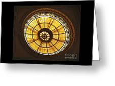 Capital One Bank Building Dome Greeting Card