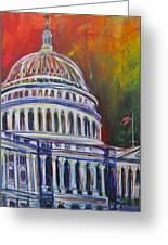 Capitol Closing Greeting Card