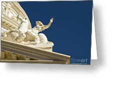 Capitol Frieze Sculpture Greeting Card
