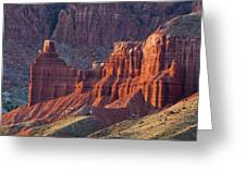 Capitol Reef 0706 Greeting Card