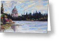 Capitol Reflections Greeting Card