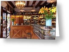 Cappuccino Venezia Greeting Card