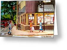 Cappucino  Cafe At Beauty's Restaurant Greeting Card