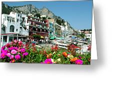 Capri Greeting Card