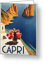 Capri Island, Bay Of Naples, Italy - Retro Travel Poster - Vintage Poster Greeting Card