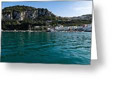 Capri Island Silky Smooth Emerald And Aquamarine Greeting Card