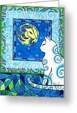 Capricorn Cat Zodiac Greeting Card