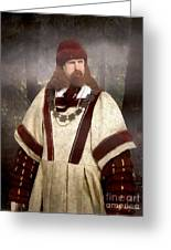 Captain Of The Guild Of St. Maurice Greeting Card