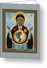 Captive Daughter Of Zion - Rlcdz Greeting Card