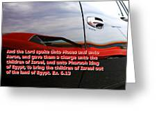 Car Reflection With Text 4 Greeting Card