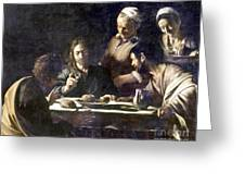 Caravaggio: Emmaus Greeting Card