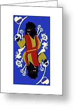 Card Hierarchy Queen Of Hearts Greeting Card