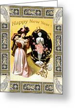 Card New Year Wishes Greeting Card