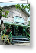 Caribbean Gift Shop Greeting Card