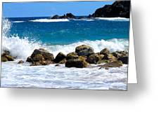 Caribbean Pounding Surf Greeting Card