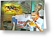 Caribbean Scenes - Obama Eats Doubles In Trinidad Greeting Card