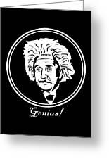 Caricature Of Albert Einstein Genius Greeting Card